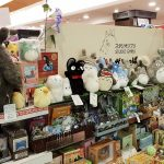 Make your purchase of totoro related merchandise